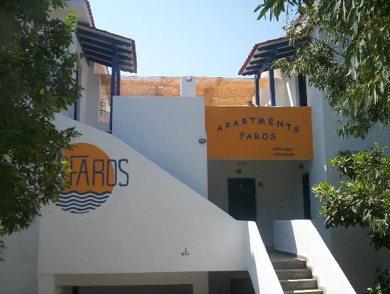 Xenios Faros Apartments