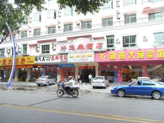 Haoyunlai Hotel: exterior