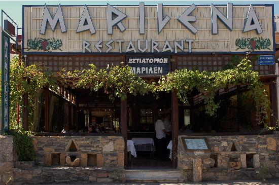 Marilena Restaurant: Front of the restaurant