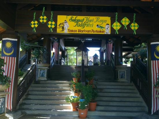 Agriculture Heritage Park: entrance to the park
