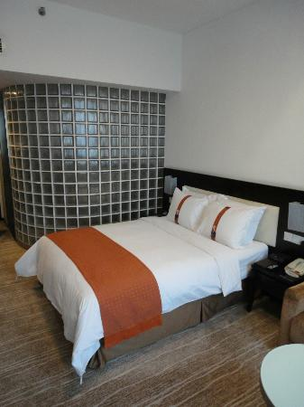 Holiday Inn Express Chengdu Gulou: Room