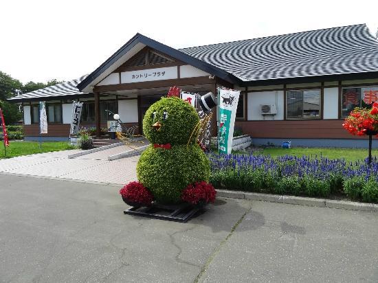 Michi-no-Eki Nakasatsunai : メインの建物。入ってすぐ観光案内所があります。