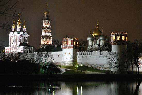 location photo direct link explorus travel moscow tours central russia