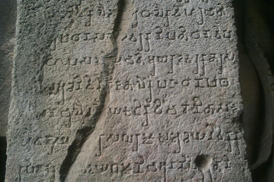 Kanheri Caves: Pali language