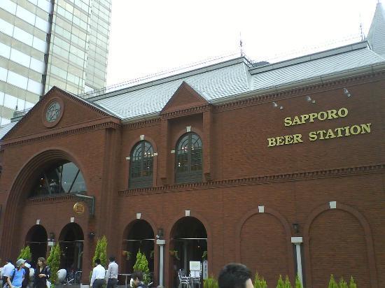 Beer Station Yebisu Garden Place: Beer Station Front