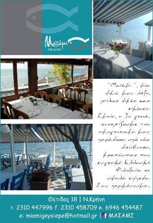 Καλαμαριά, Ελλάδα: The best fish restaurant...