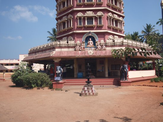 Birthplace of Sri Adi Shankara