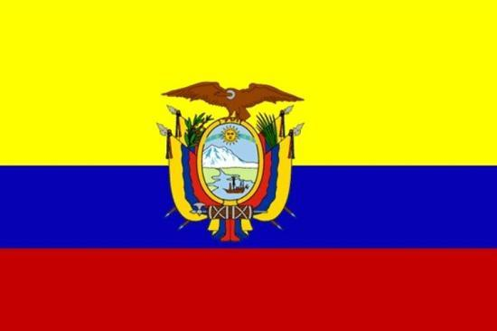 Trebol Cotacachi Bar & Grill: Ecuador