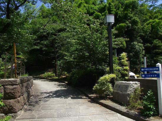 Chiba Castle Ruins : 亥鼻公園の北側の出入口