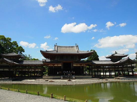 Uji, Jepang: 美しき鳳凰堂