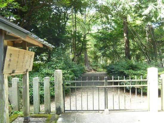 Inoyagu Shrine: 宗良親王墓所