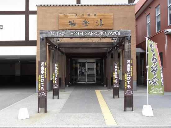 Sapporo Yayoi: 銭湯側の入口
