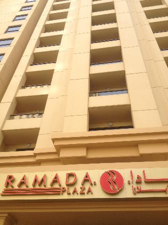 Jumeirah Beach Residence: Facade 1