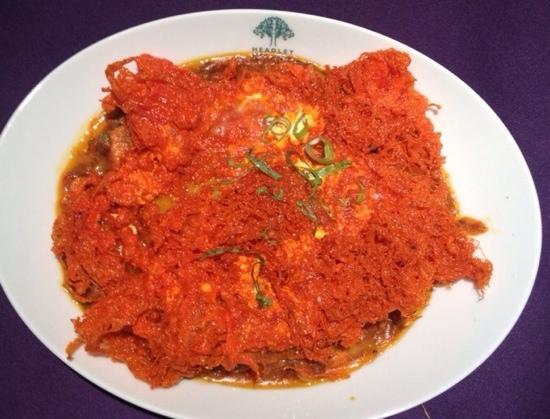 The Headley Spice: Chicken amly