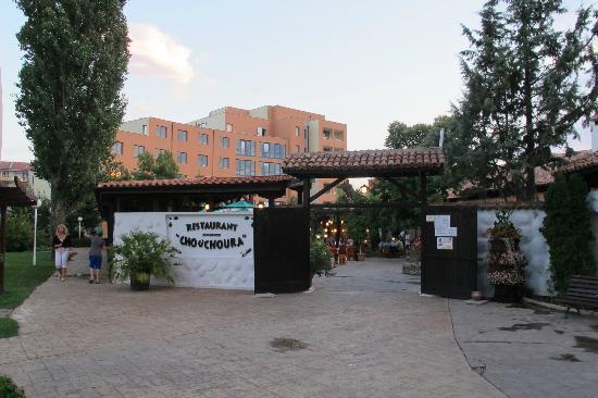 Trakia Plaza Hotel : Restaurant Chouchoura