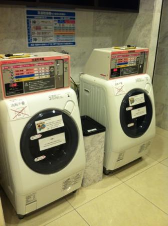 Toyoko Inn Tokyo Akiba Asakusabashi-eki Higashi-guchi: 洗衣設備