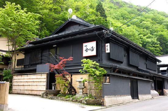Sumiya Dainoyu