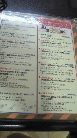 Hamilton Hotel Seoul: 料金表