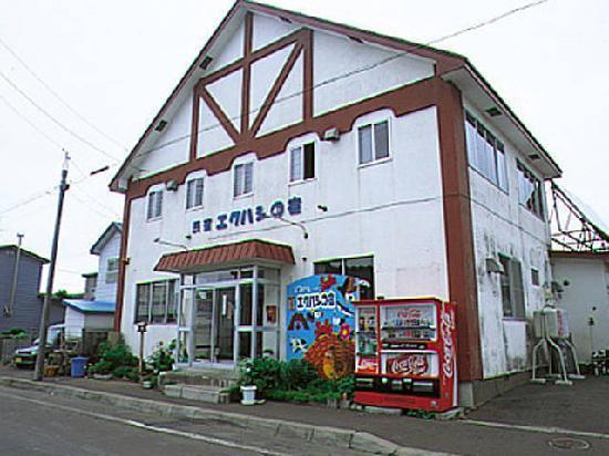 Ekuhashi no Yado