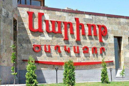 Tsakhkadzor, Armenien: Exterior Logo
