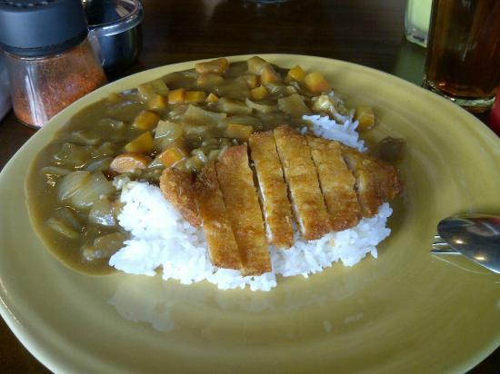 Daiji Raamen: Yummy Katsu Curry Rice!