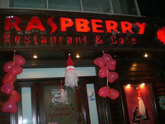 raspberry: Mohandsin Branch