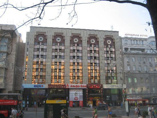 Khreschatyk Hotel: Front of hotel - Kreschatyk St