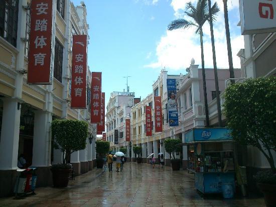 Zhongshan Sunxi Walking Street: qi lou