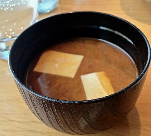 Zuma: Spicy miso soup