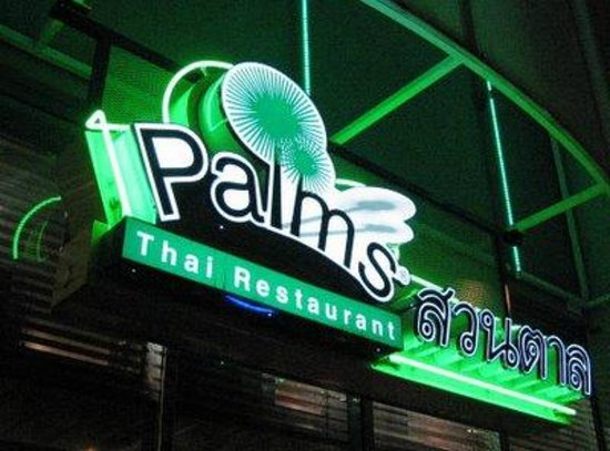 Picture Of Palm Thai Restaurant