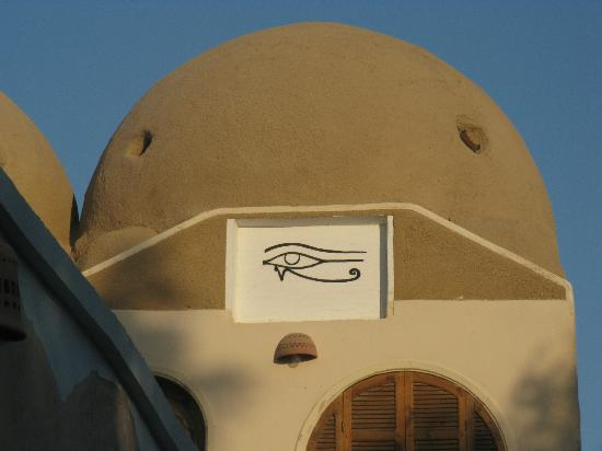 Desert Paradise Lodge: The nubian styled domed roof