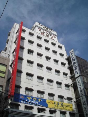 Central Hotel: 神田セントラル ホテル