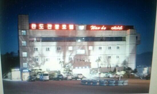 Wando Tourist Hotel: WANDO HOTEL FRONT VIEW