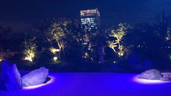 The St. Regis Osaka: garden