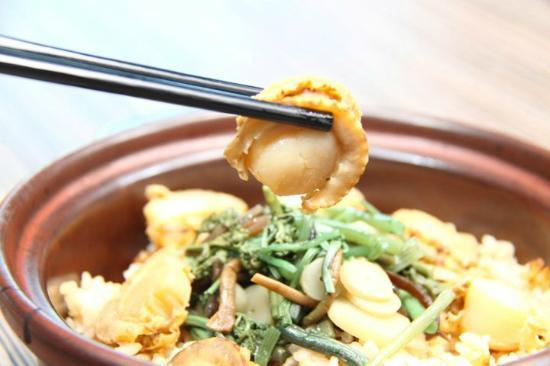 Hisago Modern Japanese Restaurant: Scallop Claypot Rice