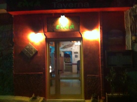 Elia Traditional Cretan Taverna : Entrance of Elias
