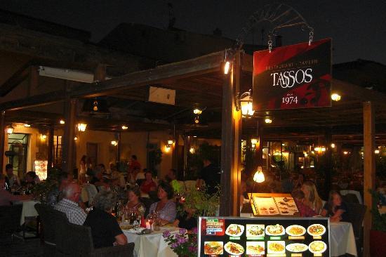 Tassos Restaurant Taverna