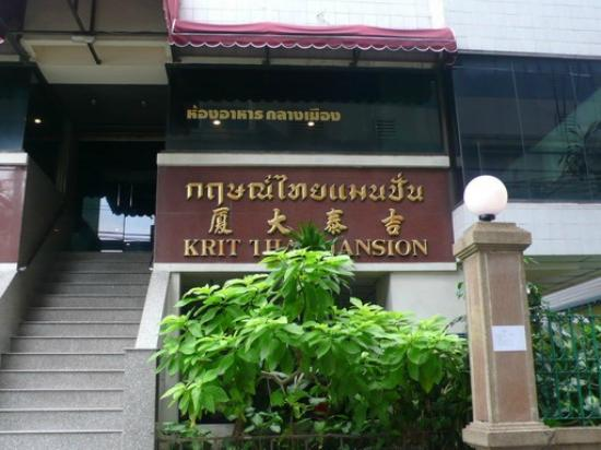 Krit Thai Mansion : entrance