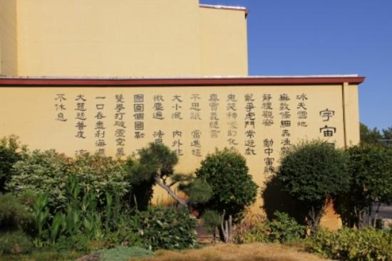 The City of Ten Thousand Buddhas: Poem