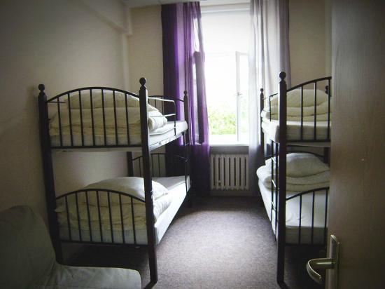 The Warsaw Hostel: 4-beds dorm
