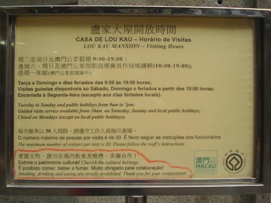 Lou Kau Mansion: Visiting Hours