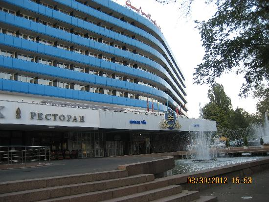 Almaty Hotel: Hotel Alma-Ata near the Opera Theatre