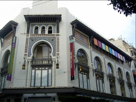 Museum of Modern Art Algiers: façade du MAMA