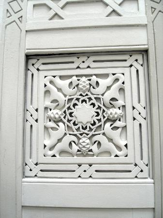 Museum of Modern Art Algiers : détails