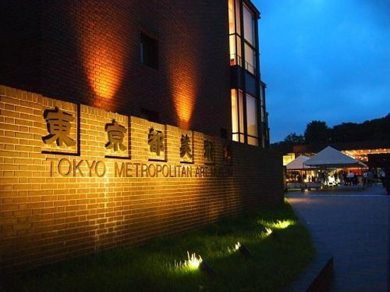Taito, Japón: 夜間開館