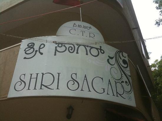 Shri Sagar (C.T.R): Humble facade