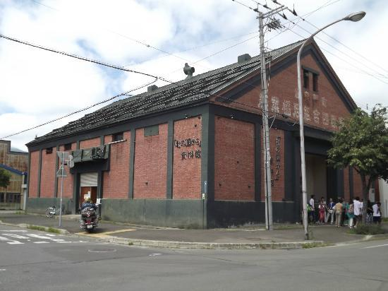 Kita no Kunikara Museum: 北の国から資料館 富良野駅前