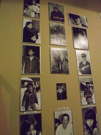 Kita no Kunikara Museum: 1981年からの記録があります。