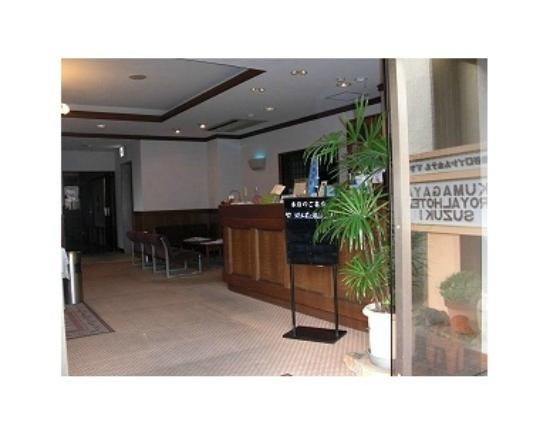 Kumagaya Royal Hotel Suzuki: 熊谷 ロイヤル ホテル すずき