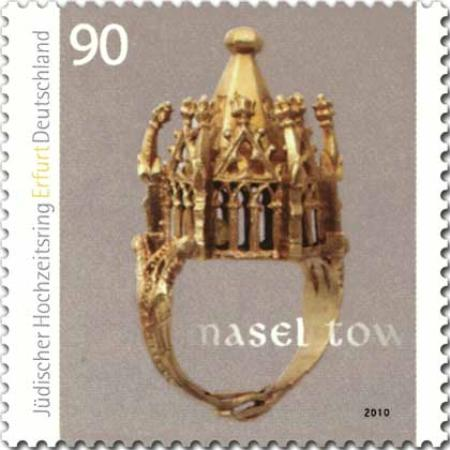 Alte Synagoge: A German stamp commemorating the discovery of the Erfurter Schatz (Erfurt Treasure)